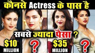 Top 10 RICHEST Bollywood HEROINE   Kareena, Deepika, Aishwarya, Priyanka