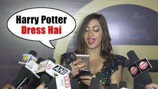 Arshi Khan FORGETS Dress Designer Name, Reporter Says HARRY POTTER Dress