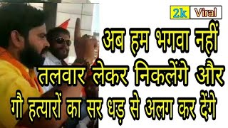गौ राक्षक कमांडो एस. एस. टाइगर पहुंचे तारातरा मठ बाड़मेर, कहा दिल्ली चलो