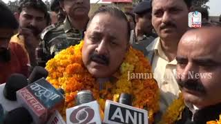 Recruitment rallies for border residents in J&K soon: Jitendra Singh