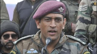 More players from J&K will represent India in future: Dhoni