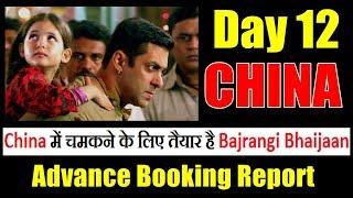 Bajrangi Bhaijaan Vs Girls 2 Vs 3 Billboards Advance