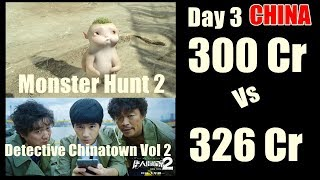 Detective Chinatown Vol 2 Defeats Monster Hunt 2 On