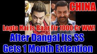 Secret Superstar Becomes 2nd Aamir Khan Film To