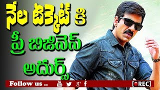 Raviteja Nela Ticket Movie Digital Rights Record |rectv india