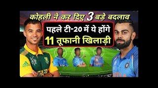 India vs South Africa 1st T20 I Playing XI - Suresh Raina , Manish Pandey make comeback