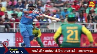 India vs South Africa 1st T20 2018 Full Highlights | Bhuvneshwar Kumar's breath-taking spell
