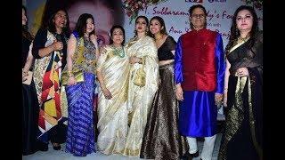 5th Yash Chopra Memorial Award | Asha Bhosle | Rekha | Jackie Shroff | Jaya Prada