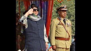 Jammu & Kashmir News Headlines   29th November