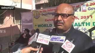 World Soil Health Day observed in Udhampur