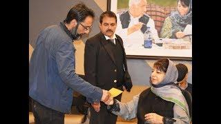 Jammu & Kashmir News Headlines | 5th December