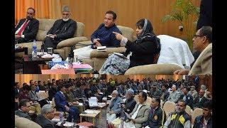 Jammu & Kashmir News Headlines | 9th December