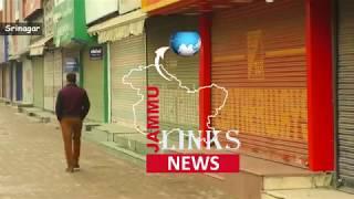 Restrictions in Srinagar as separatists call shutdown against civilian killings