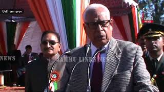 Governor inaugurates State Level Inter-Collegiate Silver Rolling Volley Ball Championship