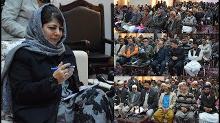 Jammu & Kashmir News Headlines   23rd December