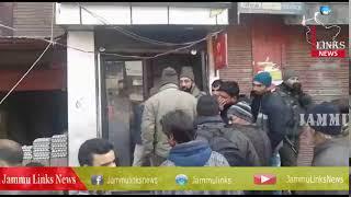 Thieves steal SBI ATM machine from south Kashmir's Bijbehara