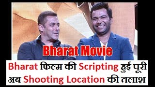 Bharat Movie Scripting Completes Now Location Scouting Started!