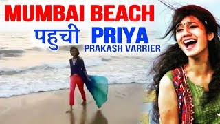 OMG! Priya Prakash Varrier SPOTTED At Mumbai Beach | National Crush In Mumbai