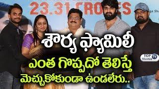 Chalo Thank You Team For Huge Success Meet   Naga Shourya   Ira Creations   Top Telugu TV