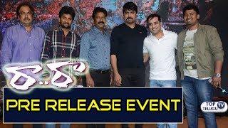 Raa Raa Movie Pre Release Event | Hero Srikanth | Hero Nani | Tarun Kumar | TopTeluguTV