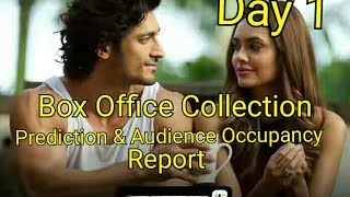 Commando 2 Box Office Collection Prediction And Occupancy Report Day 1