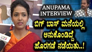 Bigg Boss Anupama Gowda Special Chit Chat about Movie With JK   Anupama Gowda Interview