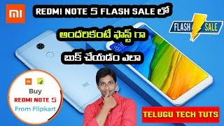 How to book Redmi note 5 in flash sale || Telugu