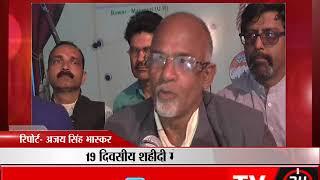 मैनपुरी - 19 दिवसीय शहीदी मेले का समापन