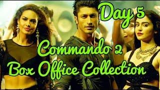Commando 2 Box Office Collection Day 5