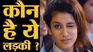 "Polly. Holly, Tolly And Bollywood On Every Tongue Same Name ""Priya Prakash Varrier"" बवाल कर दिए"