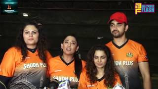 Lakhnowi Nawab Team Photoshoot - MTV BCL Season 3 - Full Interview