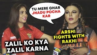 Arshi Khan Reaction On Rakhi Sawant's Comment | Zalil Ko Kya Zalil Karna | Arshi Vs Rakhi