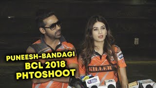 Puneesh And Bandagi At BCL 2018 Photoshoot | Box Cricket League