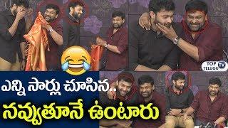5 Funny Incidents Between Chiranjeevi and Varun Tej | Pawan Kalyan | Mega Family | Top Telugu TV