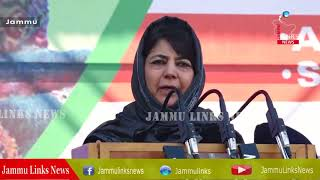 Mehbooba launches welfare scheme for workers in unorganised sector