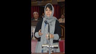 Jammu & Kashmir News Headlines | 22nd January