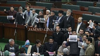 Jammu & Kashmir News Headlines | 29th January