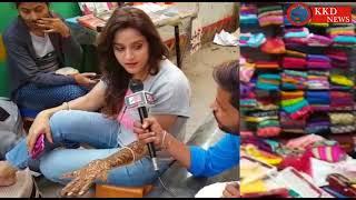 करवा चौथ के मौके पर मिस इंडिया स्वेता दीक्षित से खास बातचीत || KKD NEWS