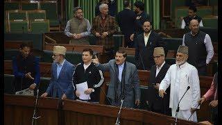 Jammu & Kashmir News Headlines | 3rd February