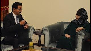 Dubai Ports' chairman calls on Mehbooba Mufti