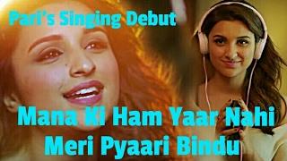 Mana Ki Hum Yaar Nahi Song Review - Meri Pyaari Bindu