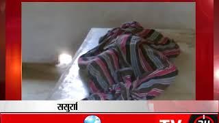 पखांजुर  - नवविवाहिता की जलाकर हत्या का मामला