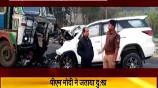 सीतापुर में दुर्घटना में भाजपा विधायक लोकेंद्र समेत पांच की मौत, पीएम नरेंद्र मोदी दुखी
