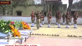 BJP विधायक लोकेंद्र सिंह के दो गनरो को दिया गया गॉड ऑफ ऑनर