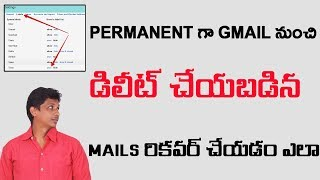 how to recover permanently deleted mails from gmail Telugu