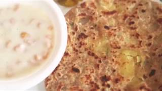Moms Aloo Paranthas | How my mom makes breakfast for us