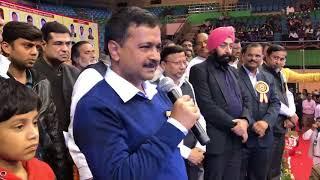मुख्यमंत्री Arvind Kejriwal IGI Stadium में वैश्य अग्रवाल समाज व्यापारी आयोजित समारोह में सम्मिलित