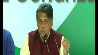 AICC Press Briefing by Manish Tewari in Congress HQ on PNB Scam