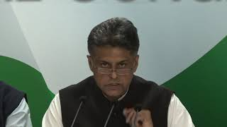 AICC Press Briefing by Manish Tewari in Congress HQ on the Nirav Modi banking scam