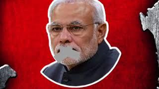BJP के घोटालों पर चुप क्यों हैं प्रधानमंत्री मोदी | Why is PM Modi Silent on India's biggest Scam ?